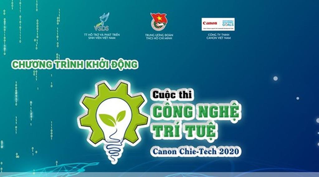 Khởi động cuộc thi công nghệ trí tuệ nhân tạo Canon Chie Tech