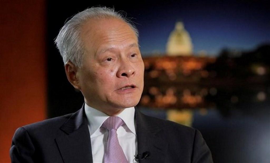 Đại sứ Trung Quốc: Quan hệ Mỹ-Trung đang trong giai đoạn khủng hoảng